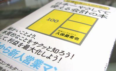 100816-1.jpg
