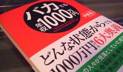 100912-1.jpg