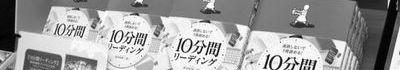 101102-05.jpg