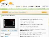 comm-yomugakati170.jpg