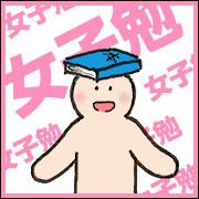 joshiben-profile.jpg