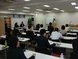 kiku-seminar02.jpg