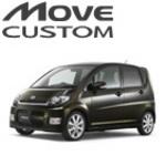 move-custom.jpg