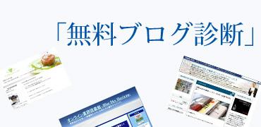 yomugakachi-01.jpg